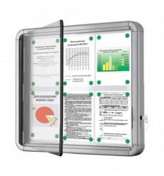 Доска витрина магнитно-маркерная NOBO, 692х752мм, на 6 листов А4