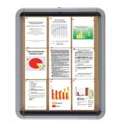 Доска витрина пробковая NOBO, 900х650мм, на 9 листов А4, для помещений