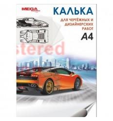 Калька под тушь MEGA Engineer (А4, 40 г/кв.м.) 40 листов в папке