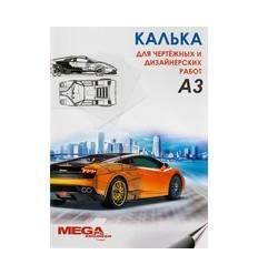 Калька под тушь MEGA Engineer (А3, 40 г/кв.м.) 40 листов в папке