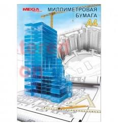 Бумага миллиметровая голубая MEGA Engineer А4, 80 г/кв.м, 20 листов, 40 штук