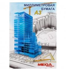 Бумага миллиметровая голубая MEGA Engineer, А3, 80 г/кв.м, 20 листов