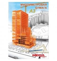 Бумага миллиметровая оранжевая MEGA Engineer, А3, 80 г/кв.м, 20 листов