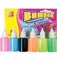 Краски по стеклу ВИТРАЖ ЛУЧ, флуоресцентные с блестками, 6 цветов по 20мл