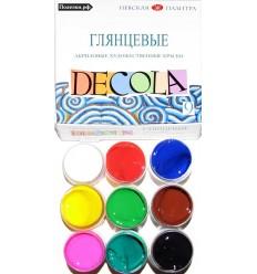 Глянцевые художественные акриловые краски DECOLA Невская Палитра, 9 цветов в банках по 20мл