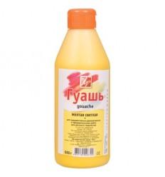 Гуашь художественная ЛУЧ, 500мл (650г), пластиковая бутылка с дозатором, Желтая светлая