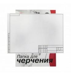 Папка для черчения Гознак Ватман А4 210х297мм, 10л., 180гр. с горизонтальной рамкой