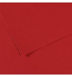 Бумага для пастели CANSON Mi-Teintes  А4 21*29.7см 160гр., Цвет №116 Винный бургундский, 50л/упак,