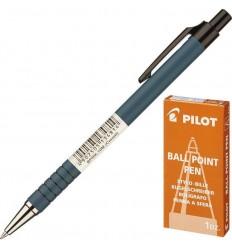 Ручка шариковая масляная автоматическая Pilot BPRK-10M (0.32мм) синяя