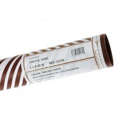 Калька CANSON 1.1*20м 110 г/кв.м, в рулоне