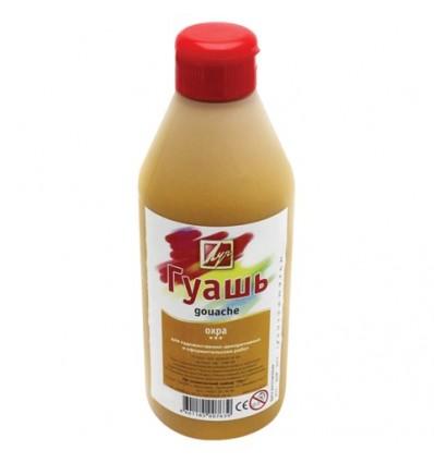 Гуашь художественная ЛУЧ, 500мл (690г), пластиковая бутылка с дозатором, Охра