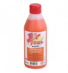 Гуашь художественная ЛУЧ, 500мл (630г), пластиковая бутылка с дозатором, Оранжевая светлая