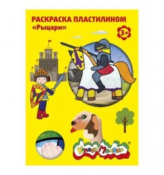 Раскраска пластилином  РЫЦАРИ, Каляка-Маляка, 4 картинки
