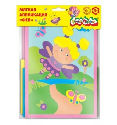 Мягкая аппликация ФЕЯ Каляка-Маляка, А4
