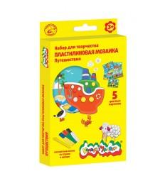 Пластилиновая мозаика ПУТЕШЕСТВИЯ Каляка-Маляка, 5 картинок , 6 цветов пластилина