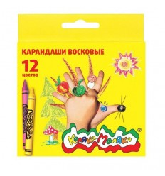 Карандаши восковые круглые Каляка-маляка, 24 цвета