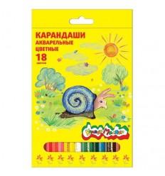 Карандаши цветные акварельные Каляка-маляка, 18 цветов