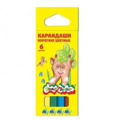 Карандаши цветные шестигранные Каляка-маляка, 6 цветов, короткие