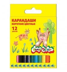 Карандаши цветные шестигранные Каляка-маляка, 12 цветов, короткие