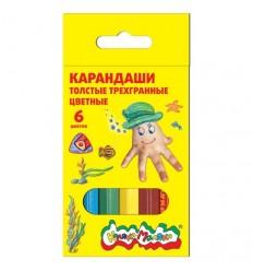 Карандаши цветные трехгранные Каляка-маляка, 6 цветов, короткие