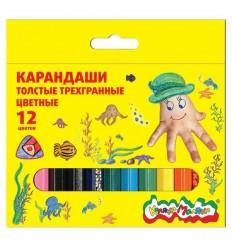 Карандаши цветные трехгранные Каляка-маляка, 12 цветов, утолщенные короткие