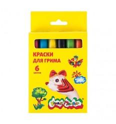 Краска для лица и тела Каляка-маляка, 6 цветов