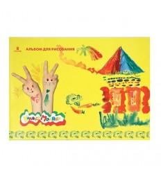 Альбом для рисования Каляка-маляка А4, 8 листов, скрепка