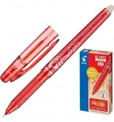 Ручка гелевая стирающаяся Pilot Frixion Рoint BL-FRP5, 0,25 мм, Цвет: Красный