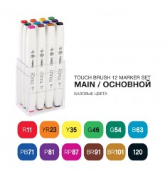Набор маркеров TOUCH BRUSH, 2 пера (долото и кисть), 12 цветов основные тона