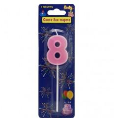 Свеча-цифра для торта 8 на палочке, разноцветная, 3,4см, парафин