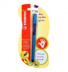 Ручка шариковая для правшей STABILO LeftRight 0,3мм, 1 шт синяя