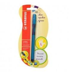 Ручка шариковая для левшей  STABILO LeftRight 0,3мм, (моя первая ручка) 1 шт синяя