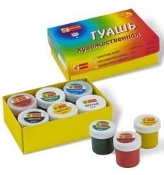 Гуашь художественная РАДУГА Спектр, 6 цветов по 40мл
