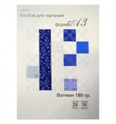 Альбом для черчения Стиль, А3, 20л., 180гр