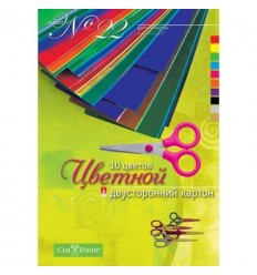 Двусторонний цветной картон № 22 Альт ,А4,10л - 10цв
