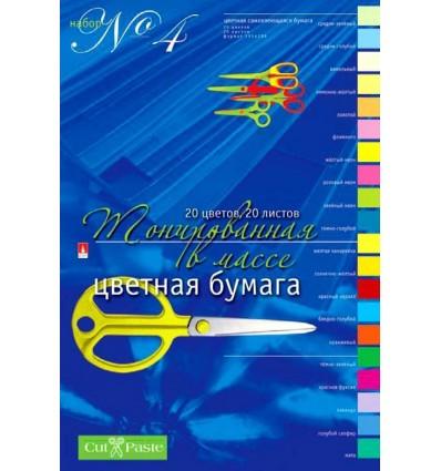Цветная тонированная в массе бумага № 4 Альт, А4, 20 листов - 20 цветов