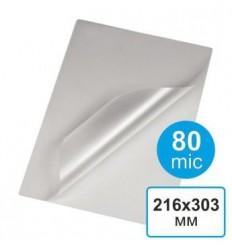 Пленка для ламинирования  216 х 303, А4, 80 мкм (100 шт)