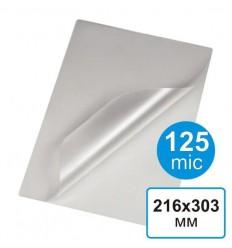Пленка для ламинирования  216 х 303, А4, 125 мкм (100 шт)