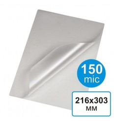 Пленка для ламинирования  216 х 303, А4, 150 мкм (100 шт)