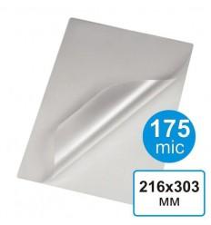 Пленка для ламинирования  216 х 303, А4, 175 мкм (100 шт)