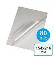Пленка для ламинирования 154 х 216, А5, 80 мкм (100 шт)