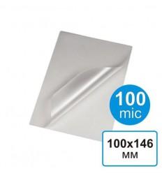 Пленка для ламинирования 100х146, 100 мкм (100 шт)