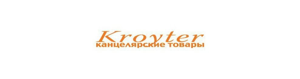 KROYTER