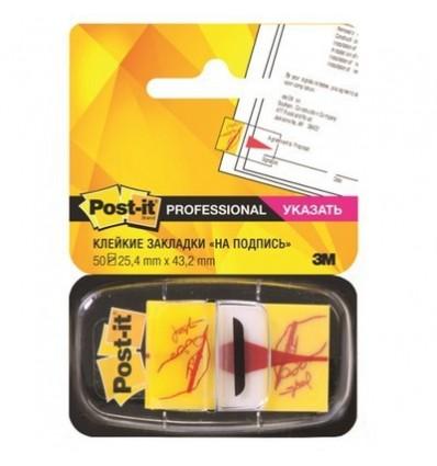 Клейкие закладки На подпись Post-it Professional 25х43мм, 50 листочков
