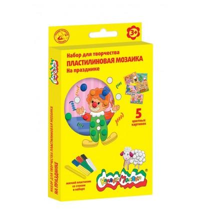 Пластилиновая мозаика НА ПРАЗДНИКЕ Каляка-Маляка, 5 картинок , 6 цветов пластилина
