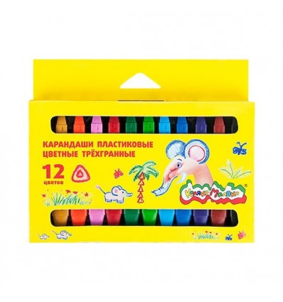Восковые карандаши трёхгранные Каляка-маляка, 12 цветов