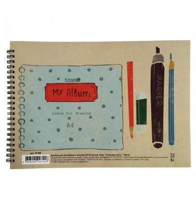 Альбом для рисования для эскизов Kroyter, слоновая кость, А4, 30л., 70гр, спираль