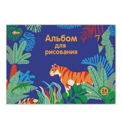 Альбом для рисования № 1 School Живая природа , А4, 100гр., 24 листа