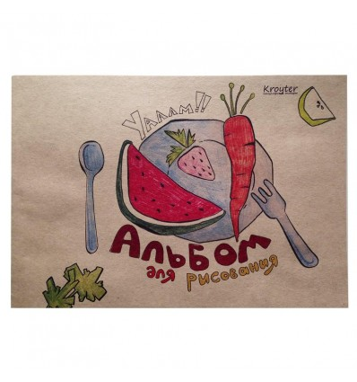 Альбом для рисования Kroyter Азбука 07194, А4, 24л., 100гр., склейка