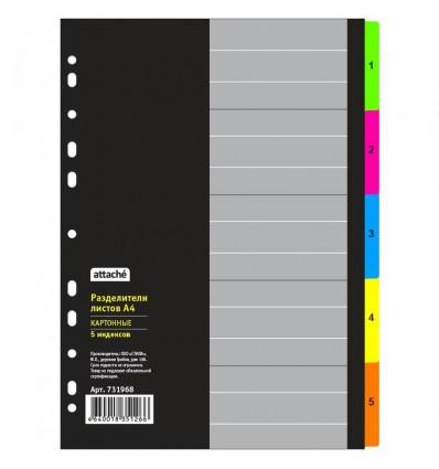 Разделитель листов цифровой 1-5 Attache Selection А4+, картонный, 5 листов